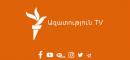 Profile Azatutyun TV Tv Channels