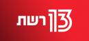 Profile Channel 13 News Tv Channels