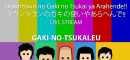 Profile Gaki no Tsukai Tv Channels