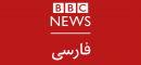Profile BBC Persian Tv Channels