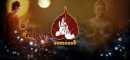 Profile Mahar BawDi TV Tv Channels