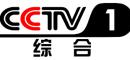 Profile CCTV-1 Tv Channels