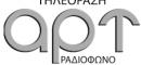 Profile APT TV Tv Channels