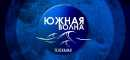 Profile Volna tv - Южная волн Tv Channels